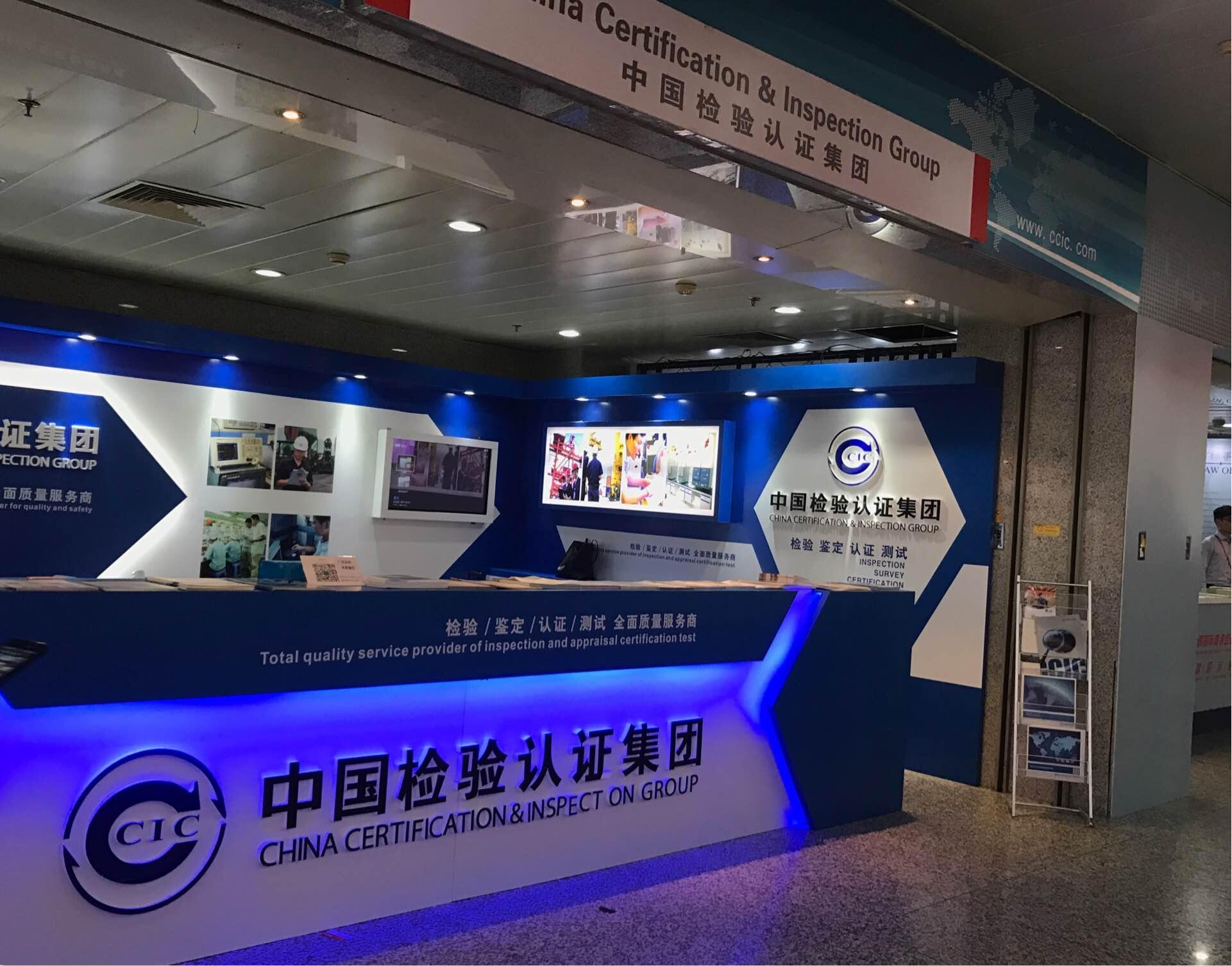 FCT participated in the 124th Canton Fair