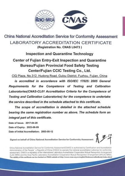 Perkhidmatan pemeriksaan kualiti China