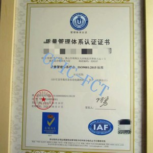 China third party inspection agent_副本