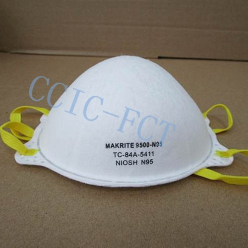 face mask quality inspection